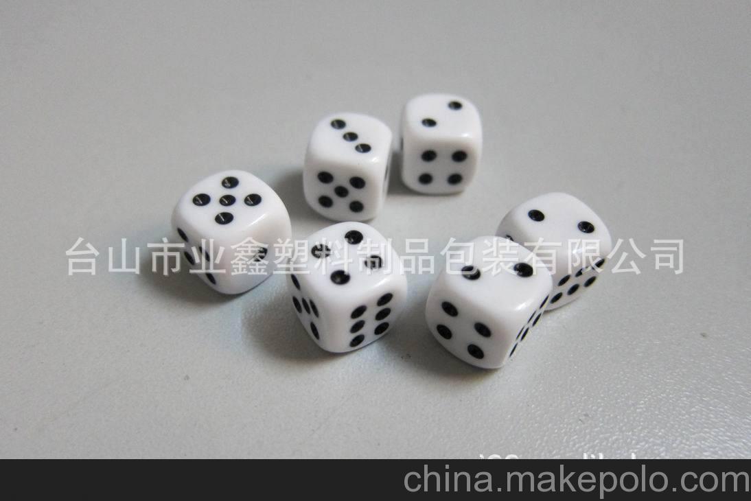 求QQ骰子六点的GIF 我只要六点 其他的图请绕道