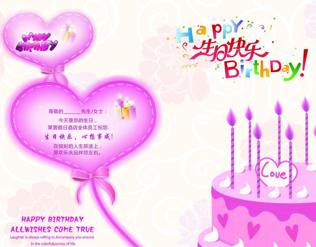 表情 祝自己生日快乐表情包图片展示 祝自己生日快乐表情包相关图片下载 表情图片