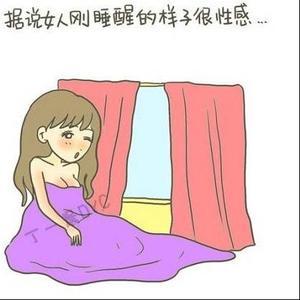 表情 刚睡醒的卡通表情图片 睡醒卡通图片 表情图片