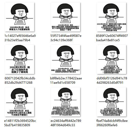 表情 蘑菇头表情包图片大全 蘑菇头写日记记仇表情包无水印版 极光下载站 表情