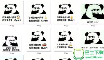 事 数标8量1Over 收野责点量 Over1 收到 oven 收到责日量 Dverl 表情