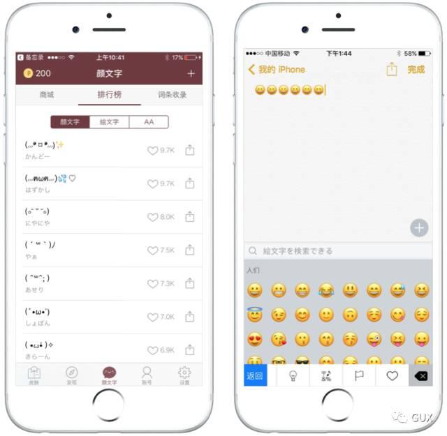 2019最新动o+排行榜_2019年热门手机稳定器大疆osmo mobile 2 百诺P1 智云smo