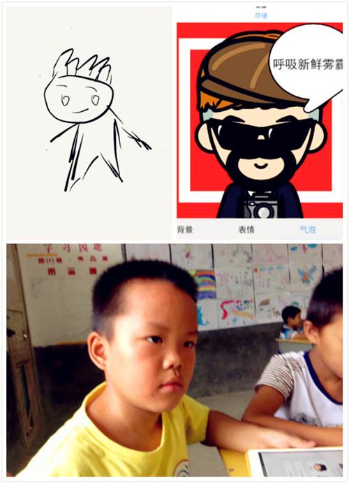 胡子的简笔画-表情 少年派助学计划,陪你看世界 个科技助学的公益平