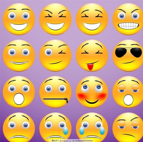 表情 高兴qq表情 qq表情微笑 恭喜放鞭炮qq表情 qq表情意思大全图解 尚德素材网 表情