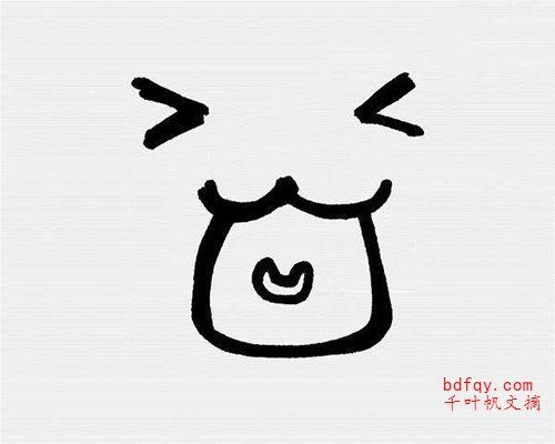 表情 表情简笔画怎么画 表情