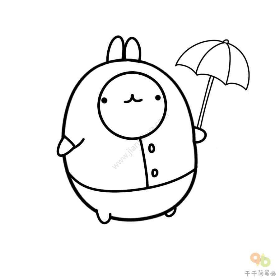 表情 土豆兔撑伞表情包 表情包 千千简笔画 表情