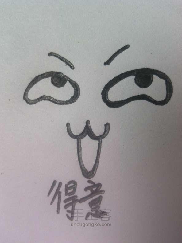 情 50萌表情简笔画图片 18张 表情图片 表白图片网 表情