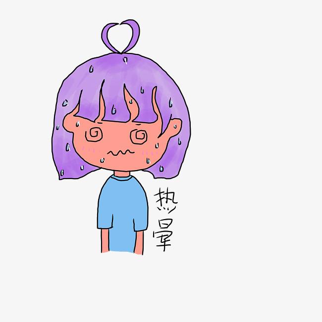 表情 可爱表情小女生全套手绘表情包美滋滋素材图片免费下载 高清psd图片