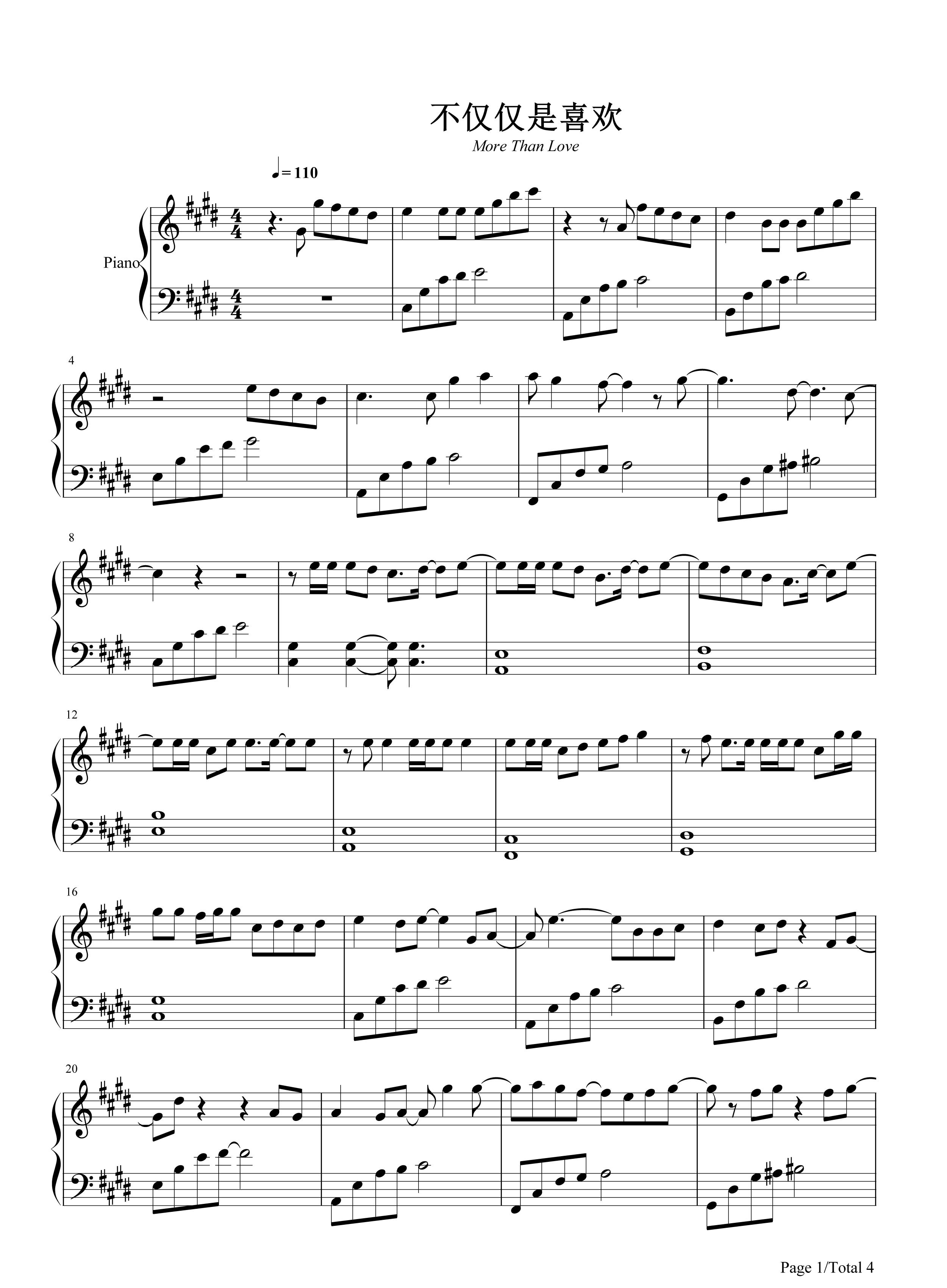 仅是喜欢钢琴谱五线谱歌词 歌词大全 表情
