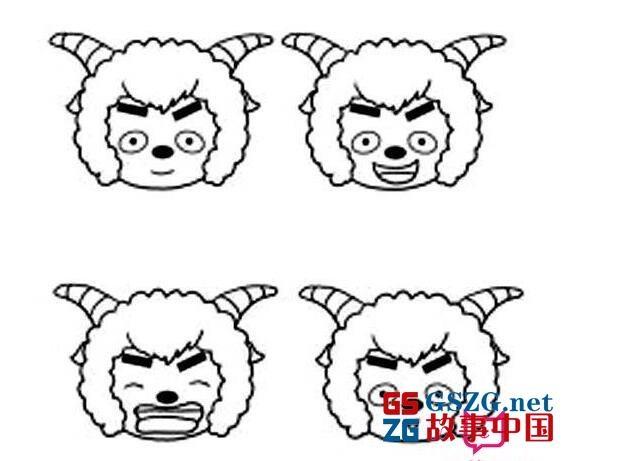 表情 卡通简笔画好看的沸羊羊各种表情简笔画表情 简笔画 故事中国 表情