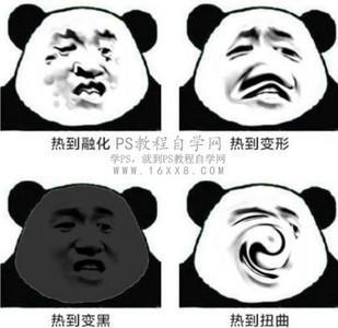 表情 表情包,一分钟制作搞笑表情包 恶搞图片 photoshop教程 表情