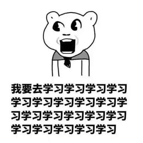表情 qq聊天动画字体 qq头像字体图片 下载聊天不用打字动态 聊天动态带字图片  表情