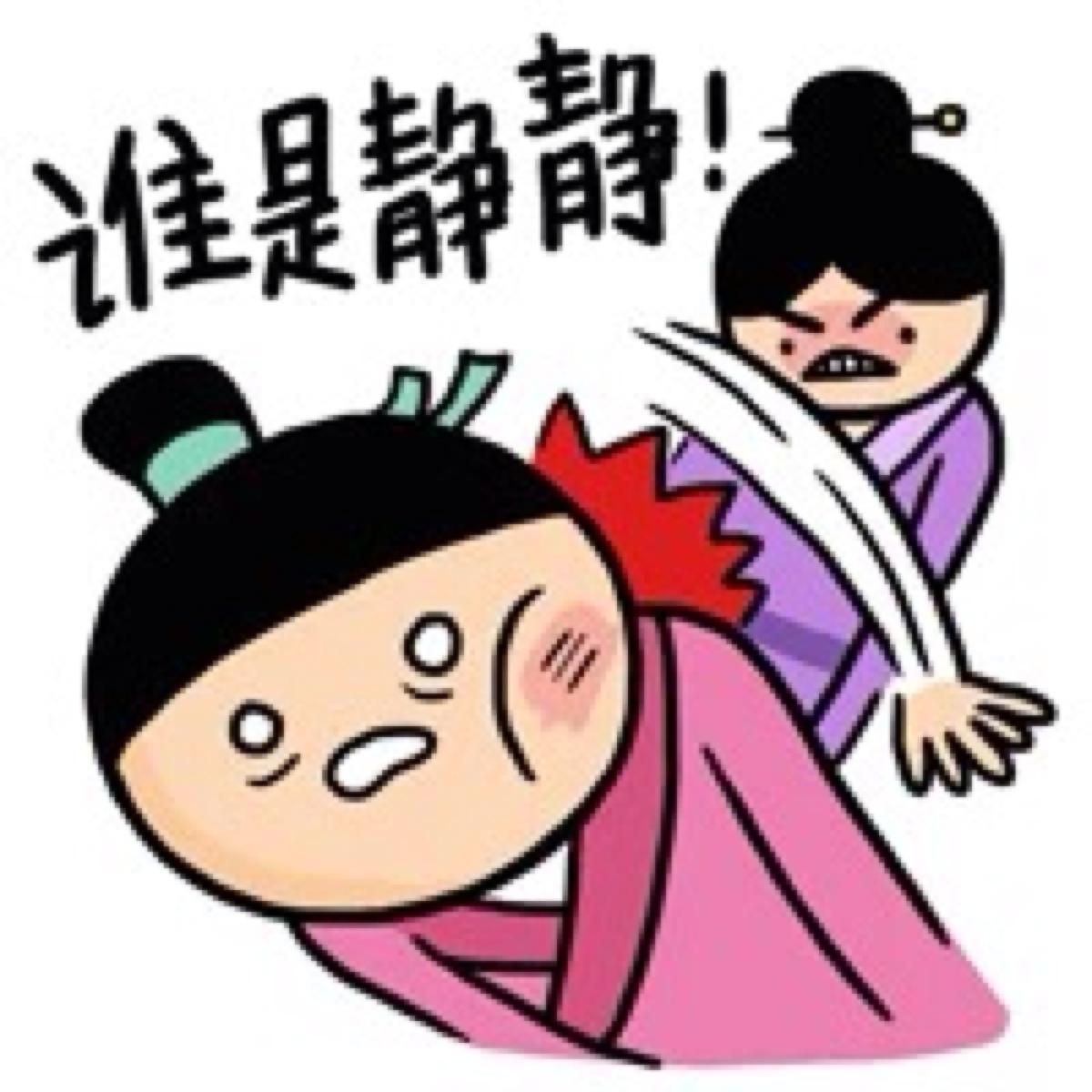 表情 哥哥和妹妹啪啪啪漫画相关图片推荐 和小三啪啪啪漫画 图库 表情