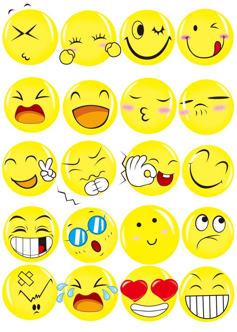 表情 各种搞笑古怪表情图库图集大全psd素材图片设计 高清psd模板下载 3.22MB  表情
