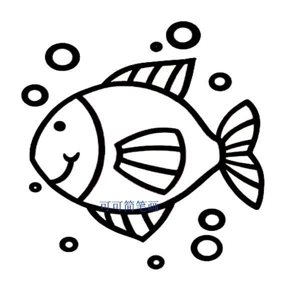 表情 小鱼吐泡泡简笔画 育才简笔画 表情