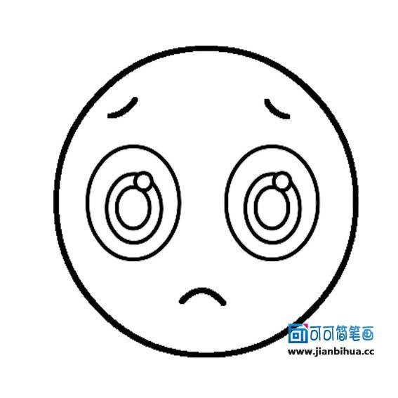 表情 不开心表情简笔画 可可 表情