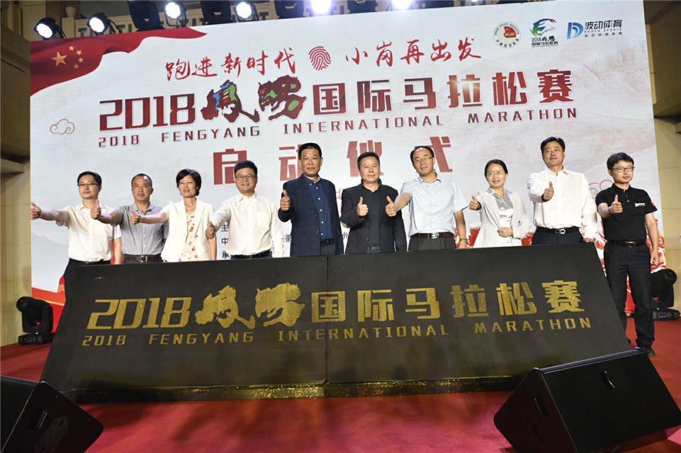 10月28日经济半小时_经济半小时 20161028 京新高速 穿越沙漠的巨龙