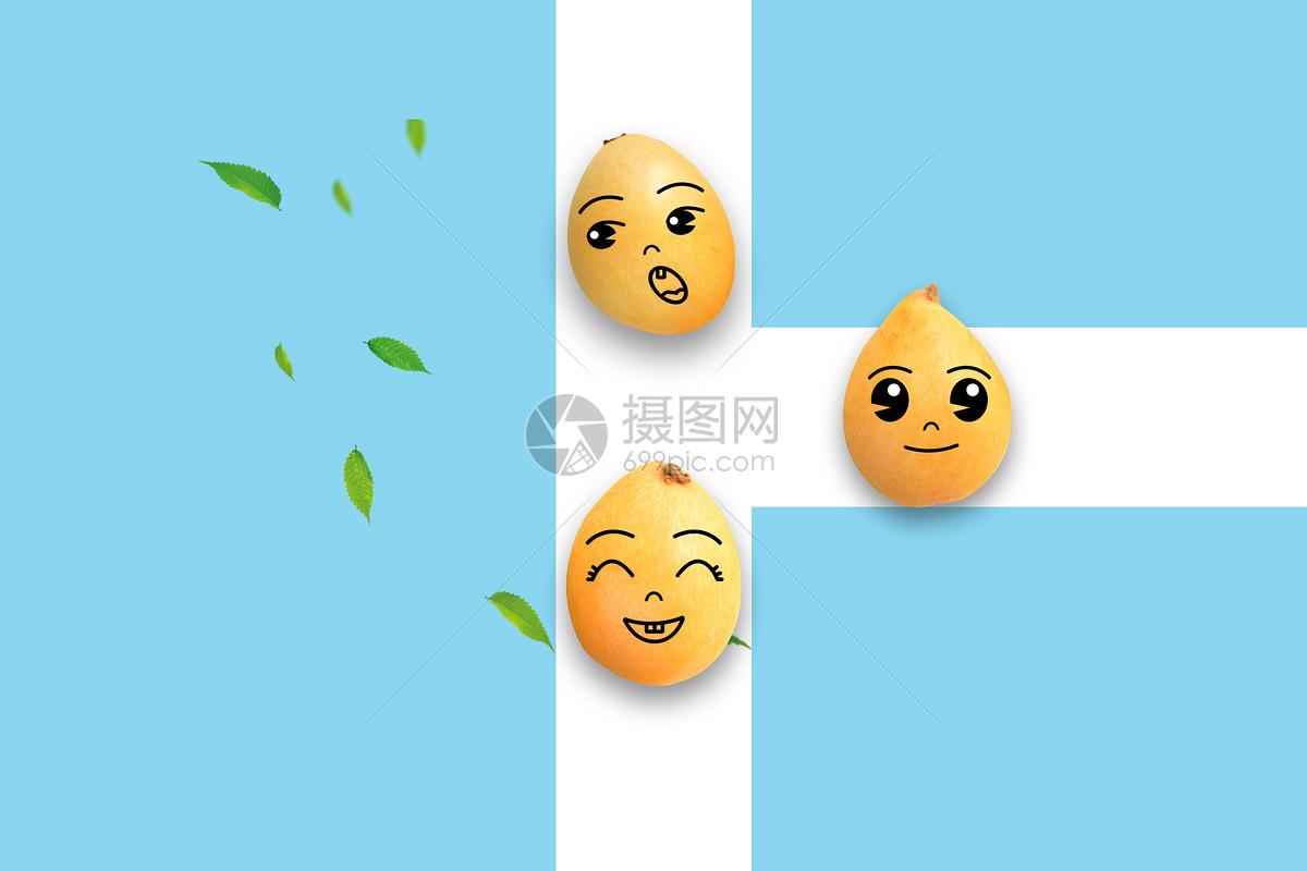 表情 创意表情芒果图片素材 免费下载 psd图片格式 VRF高清图片