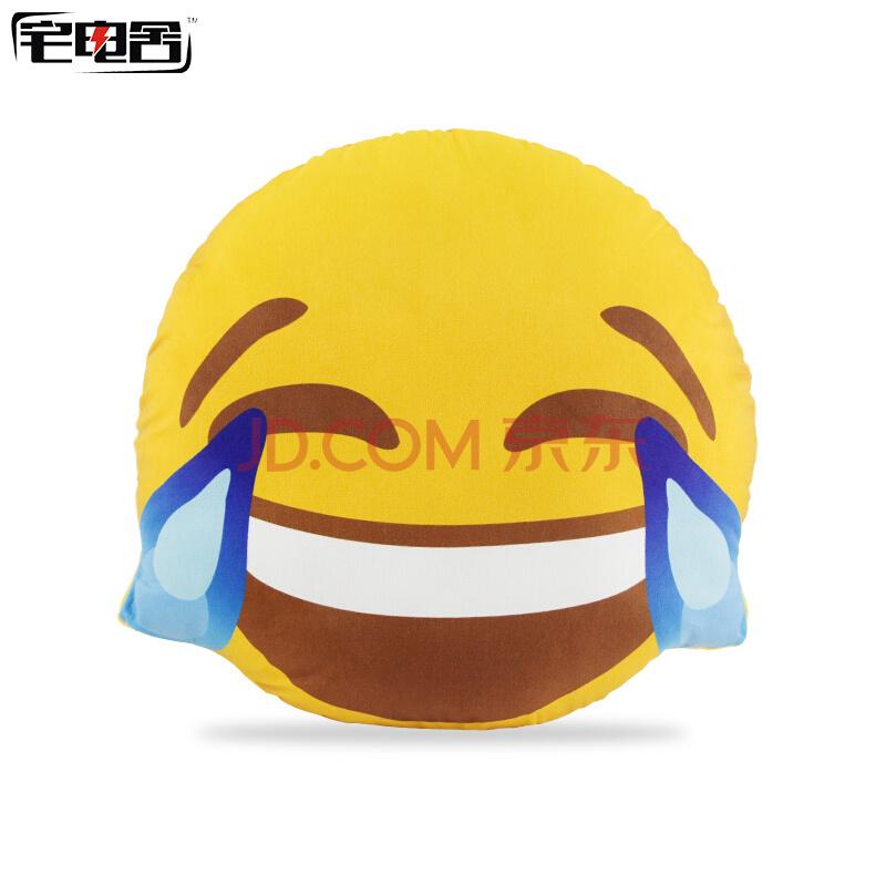 表情 笑哭脸 哭脸娃娃卡通 笑脸哭脸表情包 哭脸笑脸卡通表情 7262图片网 表情