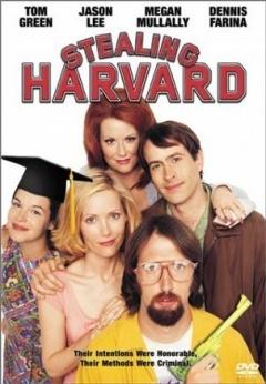 抢钱入哈佛