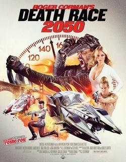 死亡飞车2050