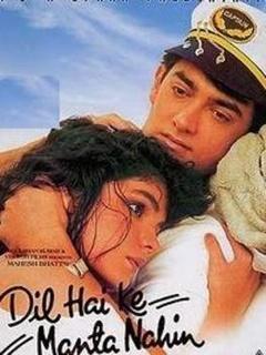 爱在旅途 (1991)