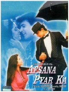 爱的故事(1991)