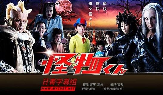 《北之夕鹤~2/3的杀人》-高清电影-在线观看-搜狗影视