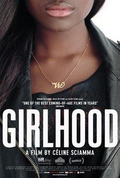 女孩帮(2014)
