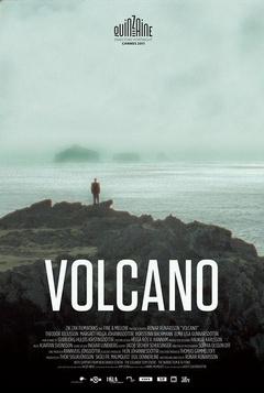 火山(2011)