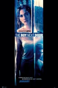 隔壁的男孩(2015)