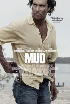 污泥 (2012)