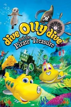 潜水的奥力和海盗的宝藏