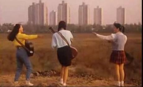青春作证(1992)
