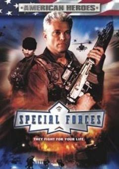 特种部队 (2003)