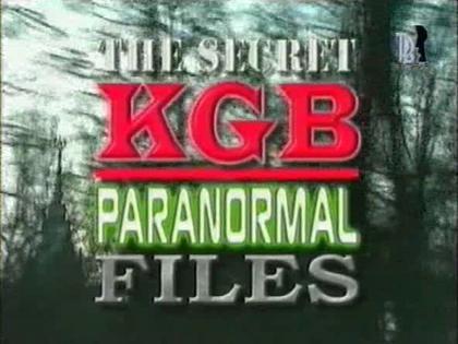克格勃超常现象研究档案