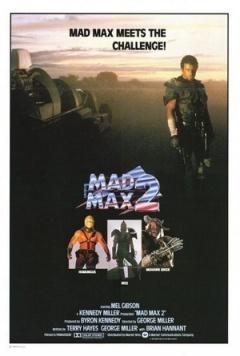 疯狂的麦克斯2