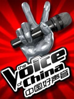 中国好声音第二季