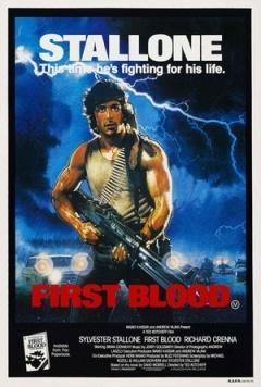 第一滴血1