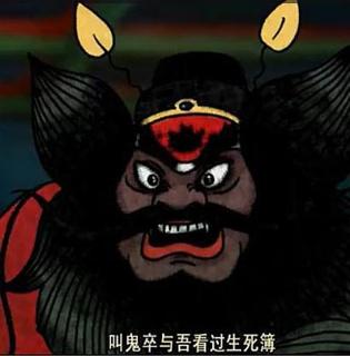 钟馗嫁妹(2011)