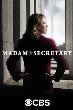 国务卿女士 第三季