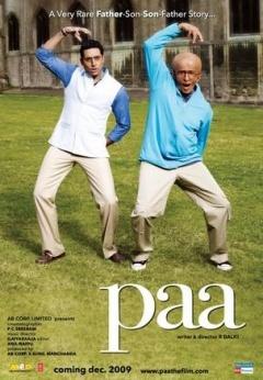 爸爸 (2009)
