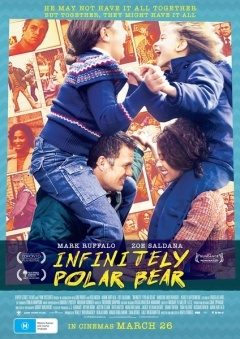 永远的北极熊