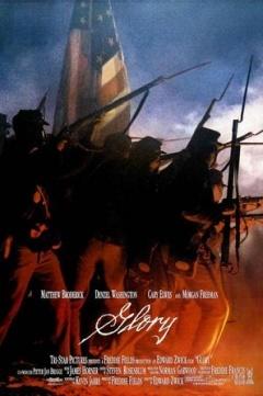 光荣战役 (1989)