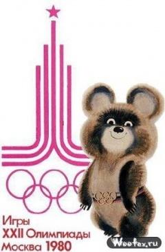 1980年第22届莫斯科奥运会开幕式