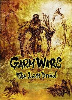 最后的德鲁伊:加尔姆战争