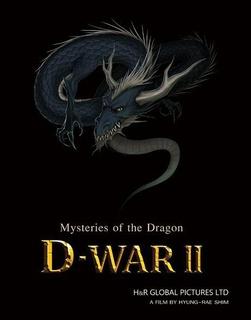 龙之战2:神秘的龙