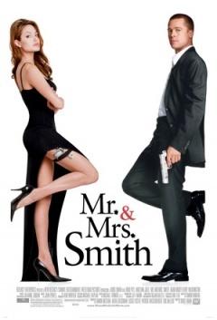 史密斯夫妇 (2005)