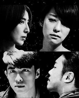 爱情的尽头(2015)