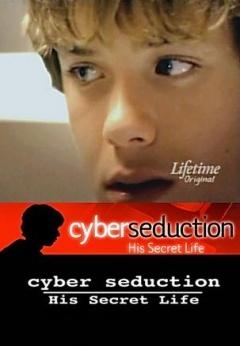 网络的诱惑:他的秘密生活